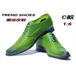 Trend Shoes (Green)