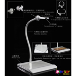 Action Figure Display Stand 45cm (White)