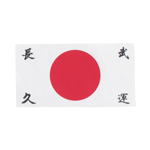 Traditional Japanese Flag (White)
