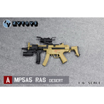 MP5A5 Submachinegun (Sand)