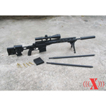 Remington MSR Mod 0 Rifle (Black)