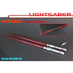 Dark Maul LED Lightsaber (Red)