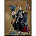 Three Kindoms Series - Zhang Fei (Yide) with Steed and Accessories Set