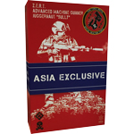ZERT Advanced Machine Gunner - Juggernaut Sully (Asia Exclusive) Figur