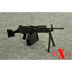 MK46 Machinegun (Black)