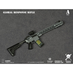 Global Response Rifle (Khaki)