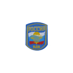 Russian Airborne Troops Patch (Blue)