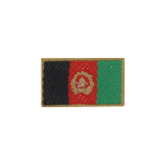 Afghan Flag Patch