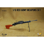 Red Army weapon set