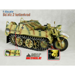 Kettenkrad with trailer (3 colors camo version)