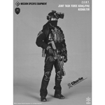 ZERT Joint Task Force Asia - Assaulter (Charlie Version) Figur
