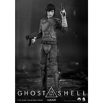 Ghost In The Shell - Major Figur