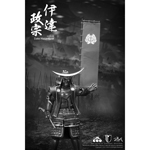 Series Of Empire - Japan's Warring States - Date Masamune (Deluxe Version) Figur