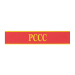 VC PCCC Fire Protection Armband (Red)