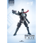 Shen Wushiqi (Toy Fair Exclusive)