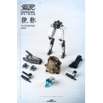 Robotic High Mobility Module - PI-XIU Accessories Pack (White)