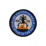 USS Nathan James DDG 151 The Spear Of The Navy Patch (Blue)
