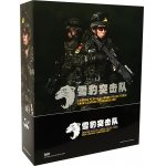 Chinese People's Armed Police Force - Snow Leopard Commando Unit Team Member