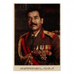Saddam Hussein Photo (Brown)