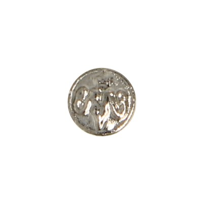 Diecast Magnetic Welsh Royal Guard Officer Button (Silver)