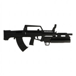 QBZ95 Assault Rifle with Grenade Launcher (Black)