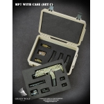 HK MP7 Submachine Gun with Case and Accessories (Khaki)