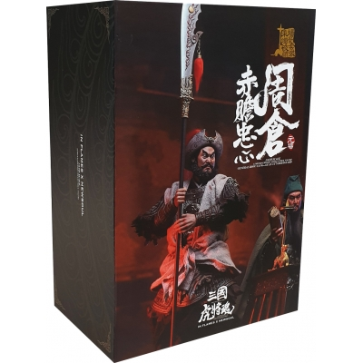 Soul Of Tiger Generals - Zhou Cang