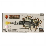 M14BER Machine Gun (Black)