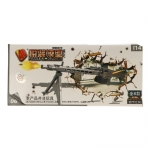 MG42 Machine Gun (Black)