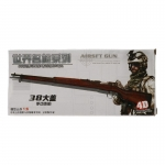 Arisaka Type 38 Rifle (Brown)