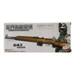 Mauser Gewehr 43 Rifle (Brown)