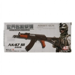 AK47III Assault Rifle (Black)