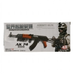 AK74 Assault Rifle (Black)