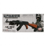 AK103 Assault Rifle (Black)