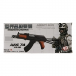 AKS74 Assault Rifle (Black)