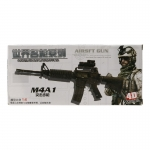 M4 A1 Assault Rifle (Black)