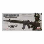 M16 A2 Assault Rifle (Black)