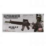M16 A3 Assault Rifle (Coyote)
