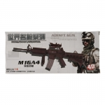 M16 A4 Assault Rifle (Coyote)