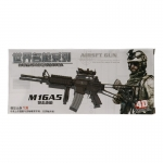 M16 A5 Assault Rifle (Black)