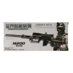 CheyTac M200 Intervention Sniper Rifle (Black)