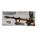 RPG Rocket Launcher (Black)