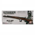 SVT40 Sniper Rifle (Brown)