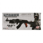 AK47I Assault Rifle (Black)