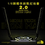 LED Light Up Neon Tech Iron Man Diorama Display Stand 2.0 (Black)