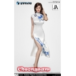 Cheongsam Dress (White)